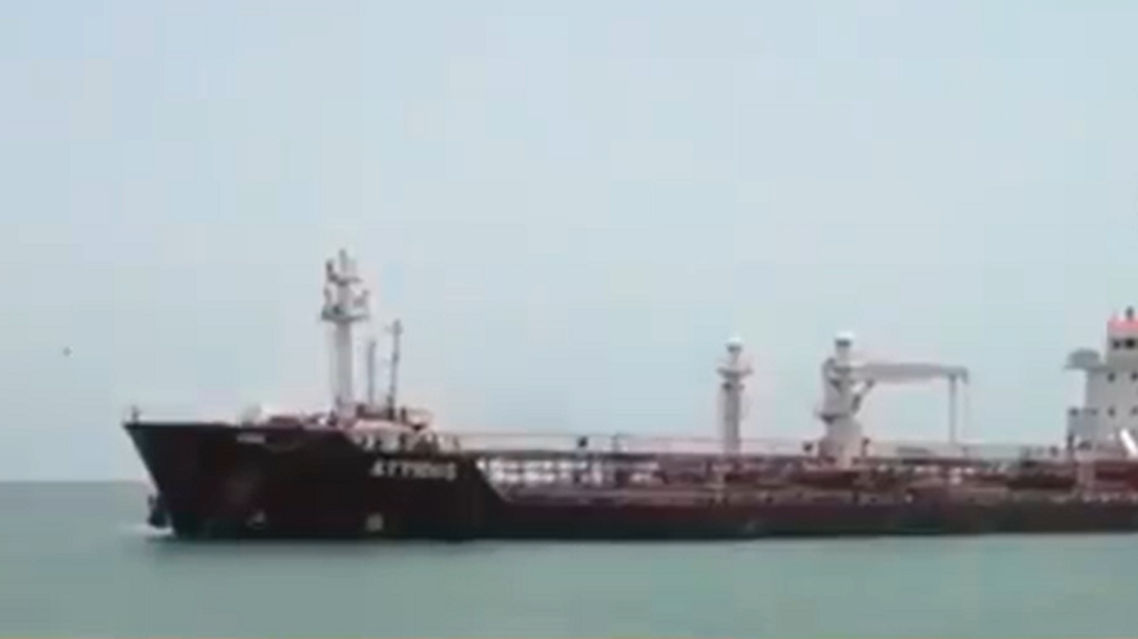 The Iran-backed Houthi militia are currently blocking the critical maintenance of an aging oil tanker of the Red Sea coast, according to Saudi Arabia's embassy in the United States. (Screengrab)