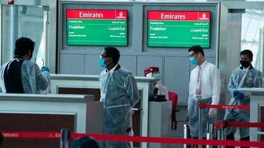 الإمارات.. موافقة عودة المقيمين بالخارج دون طلب