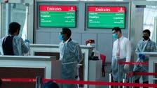 """""""طيران الإمارات"""" تنجز 650 ألف طلب استرداد وتعيد 1.9 مليار درهم"""