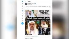 Al Jazeera anchor attacks Muslim World League chief's call to combat anti-Semitism