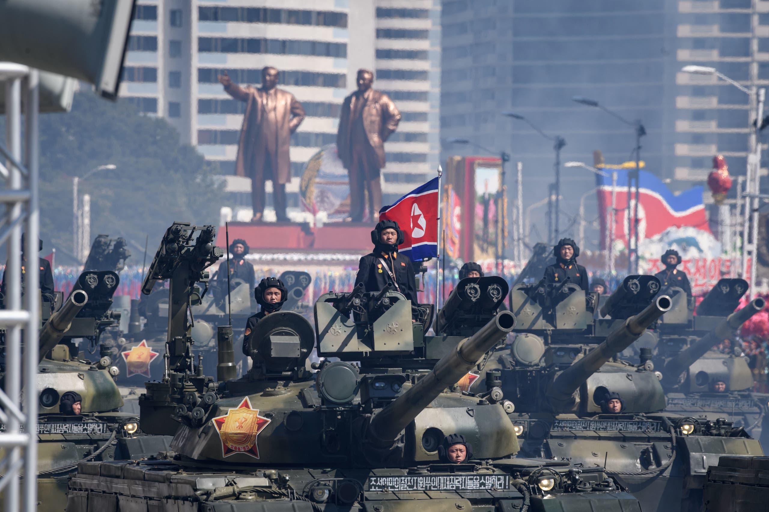 جيش كوريا الشمالية (أرشيفية- فرانس برس)