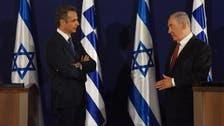 Greek PM, Israel's Netanyahu discuss post-coronavirus tourism, Turkey