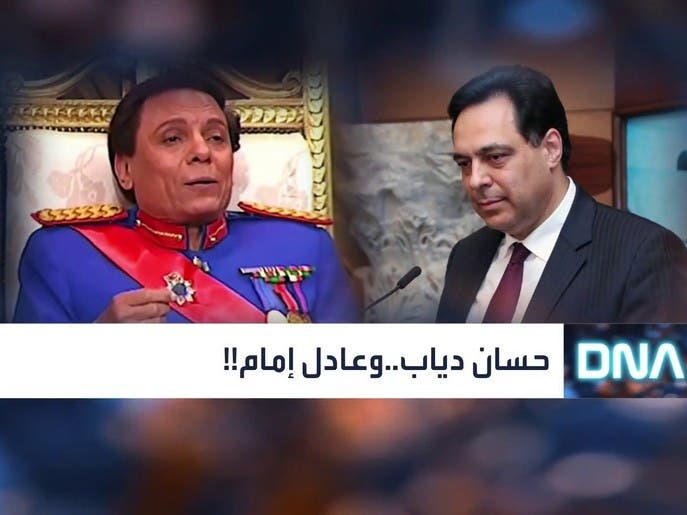 DNA | حسان دياب .. وعادل إمام!!