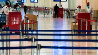 """شهادة """"خلو من كورونا"""" للمسافرين من 10 دول.. شرط """"الإماراتية"""""""