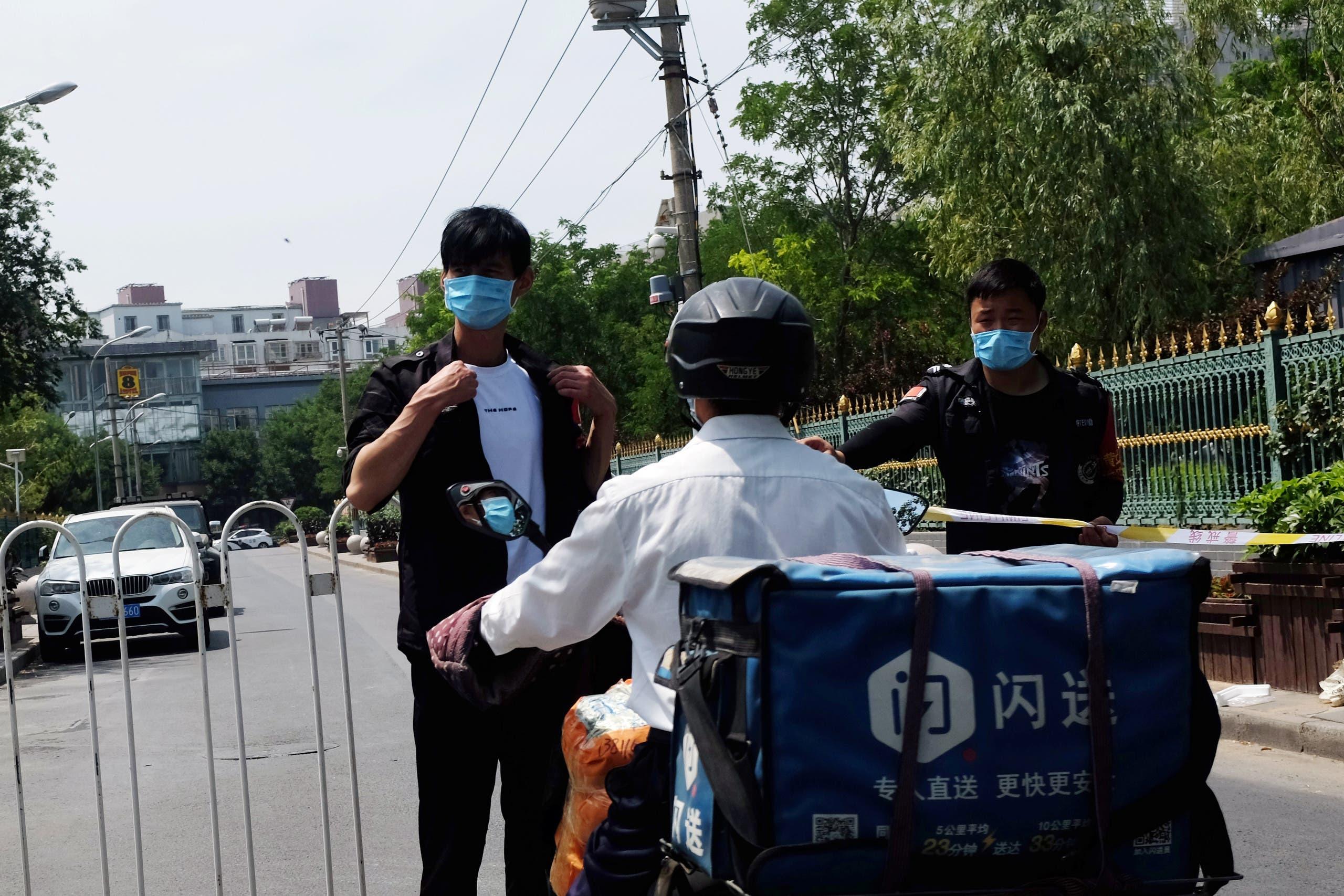 من بكين يوم 16 يونيو