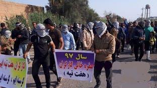 شهر من الاحتجاج المتواصل.. عمال السكر في إيران يتحدون