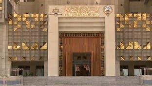 نشرة الرابعة | قضايا فساد بالمليارات تواجه وزير المالية الكويتي