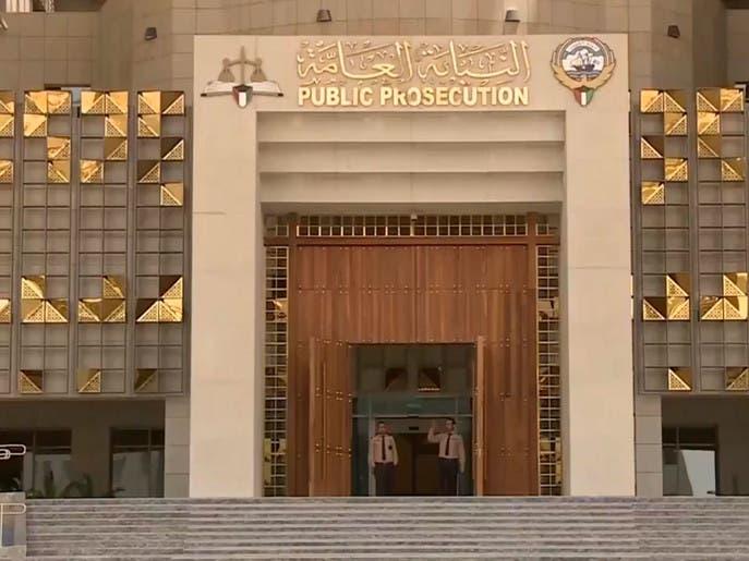 نشرة الرابعة   قضايا فساد بالمليارات تواجه وزير المالية الكويتي