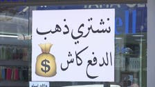 Lebanese sell their gold for cash as currency crisis deepens