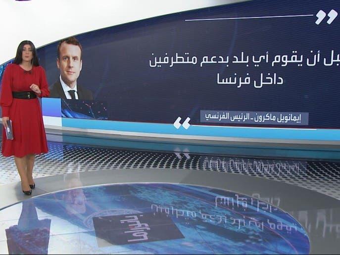 بانوراما | خطة فرنسا والناتو في مواجهة تركيا