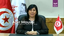Tunisian party leader Abir Moussi: Muslim Brotherhood members receiving foreign funds