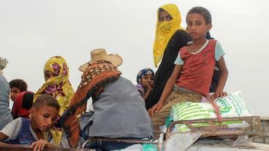 """تابعة للصحة العالمية.. """"الحوثي"""" تحتجز مساعدات ضد الوباء"""