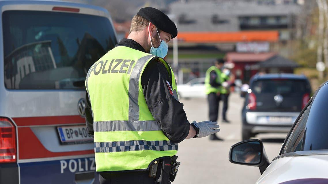 النمسا شرطة