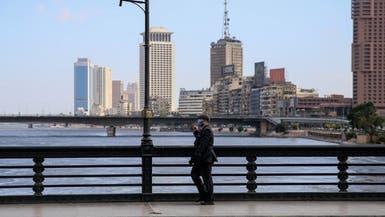 ودائع المصريين قفزت 15% في عام إلى 4.5 تريليون جنيه