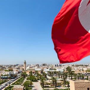 بددت شكوك التخلف عن السداد.. تونس تدفع قسطا من ديون أجنبية