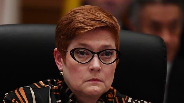 أستراليا مجدداً.. اتهامات للصين وروسيا باستغلال الجائحة