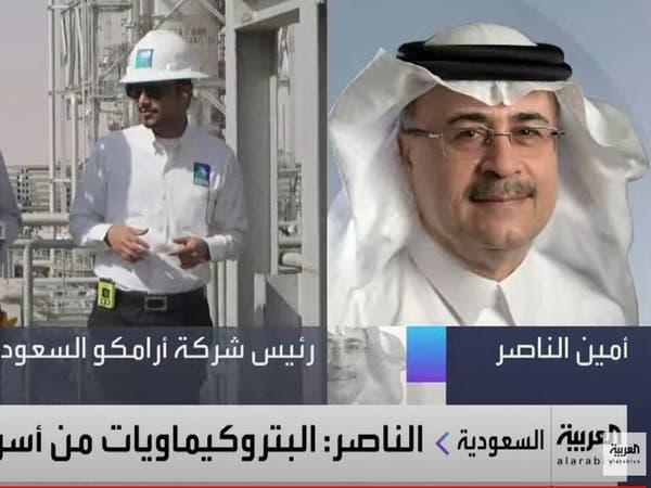 الناصر للعربية: تقييم صفقة سابك والسعر تم على أسس تجارية