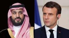 سعودی ولی عہد اور فرانسیسی صدر کے درمیان علاقائی امور پر بات چیت