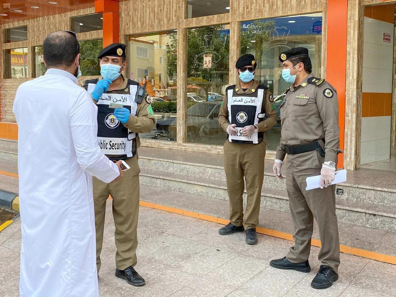 مخالفات كورونا في السعودية