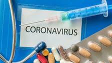 برطانوی دوائی سے کرونا کے علاج میں اہم پیش رفت: عالمی ادارہ صحت