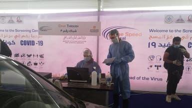لأول مرة في مصر..مسحات كورونا داخل سيارات