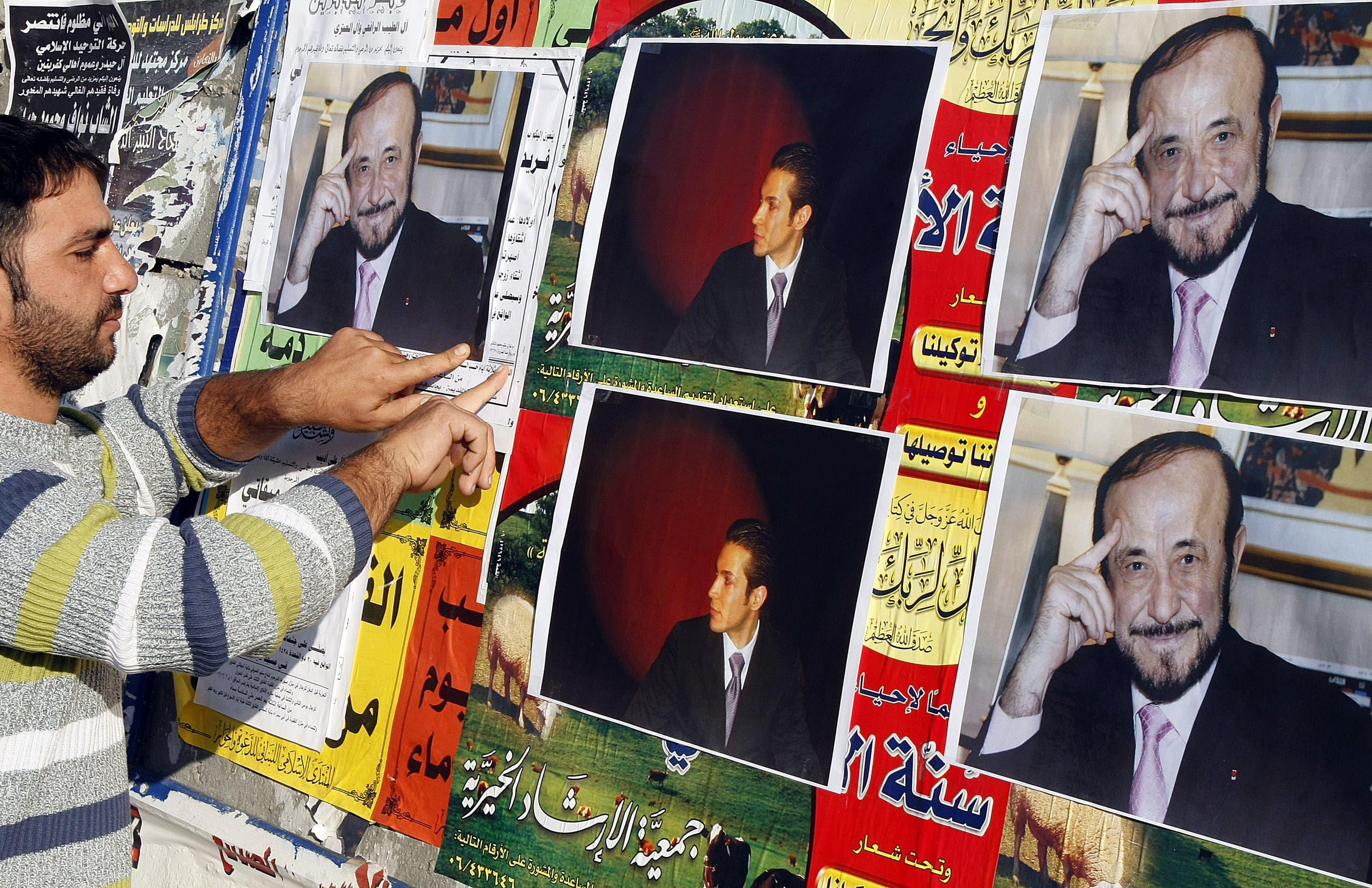 صور لرفعت الأسد في سوريا (أرشيفية- فرانس برس)