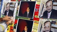 رفعت الأسد ثانية.. محكمة في باريس تواصل محاكمته