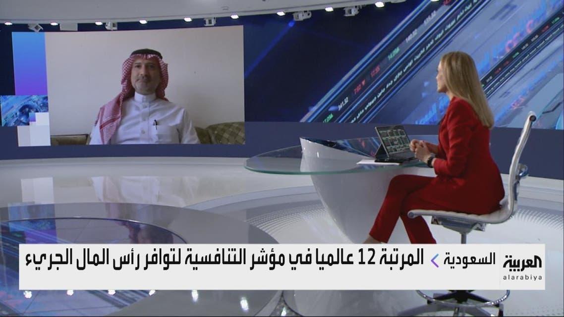 للمزيد حول هذا الموضوع ينضم الينا مباشرة من الرياض الدكتور نبيل كوشك الرئيس التنفيذي للشركة السعودية للاستثمار الجريء