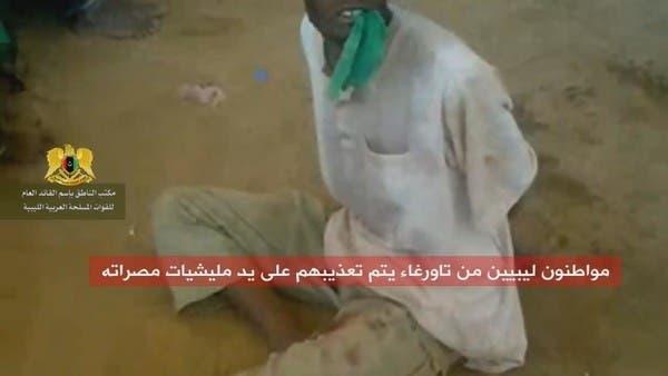 الجيش الليبي يكشف انتهاك ميليشيات الوفاق لحقوق الإنسان