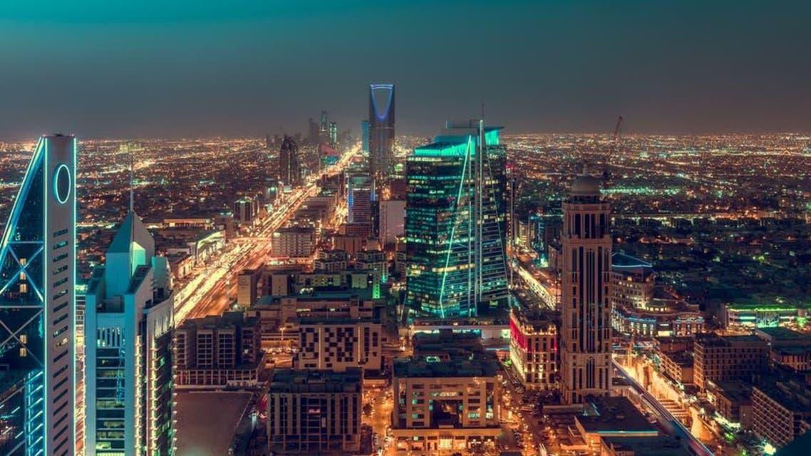 KSS: Riyadh city