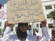 تونس.. شلل بالمستشفيات بسبب إضراب أعوان الصحة