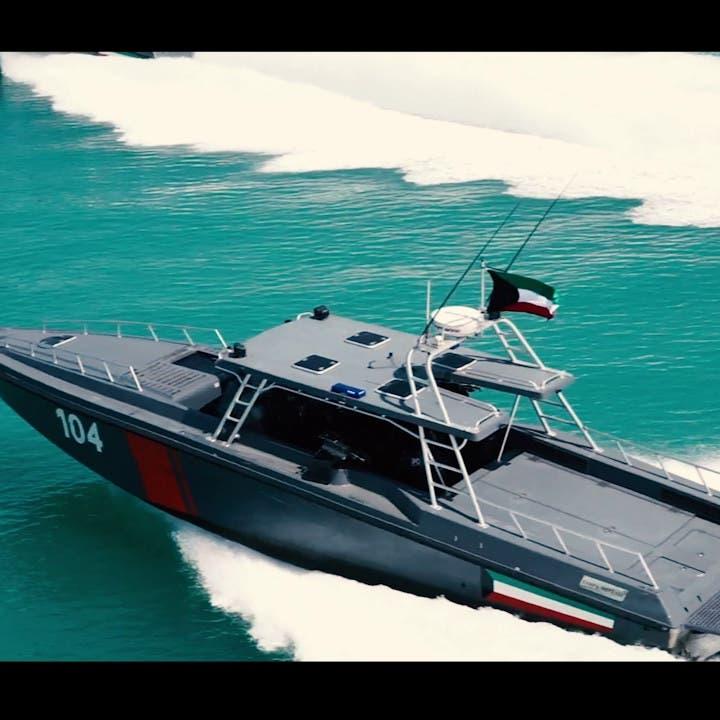 الكويت تسمح بدخول سفينة إيرانية بحثاً عن مفقودين
