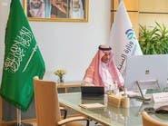 السياحة السعودية تستهدف توفير 260 ألف وظيفة