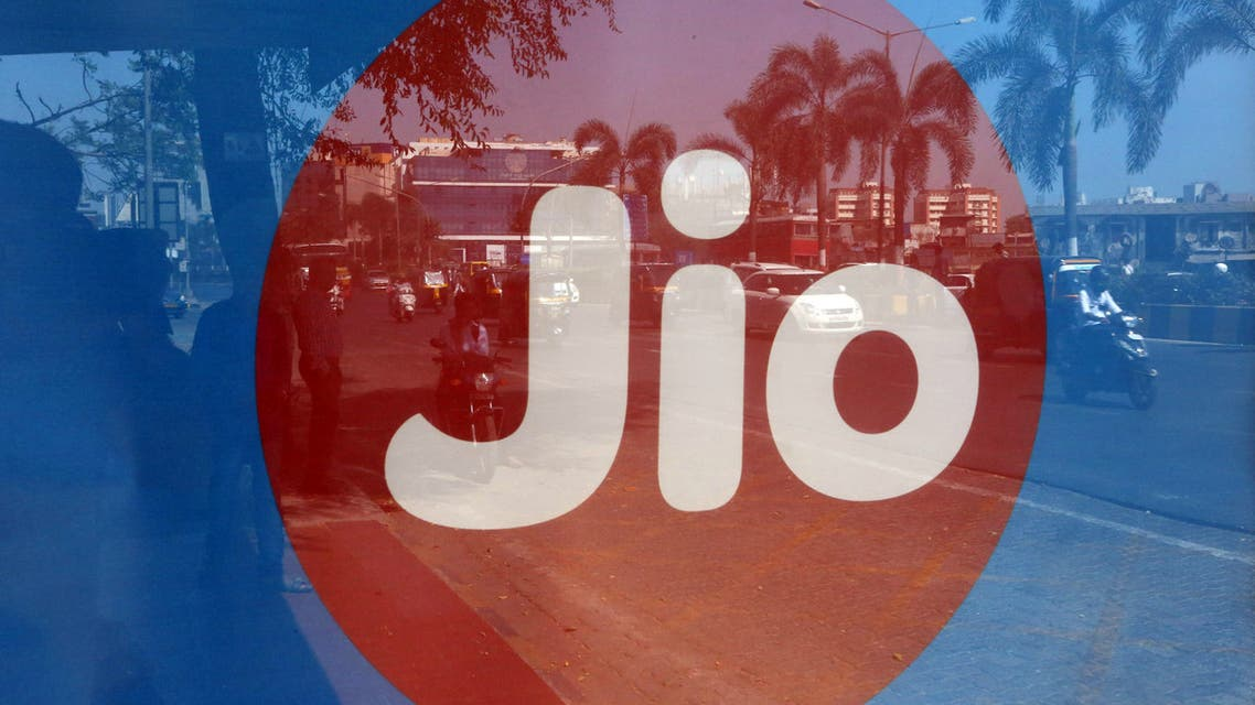 The Jio logo. (File photo: Reuters)