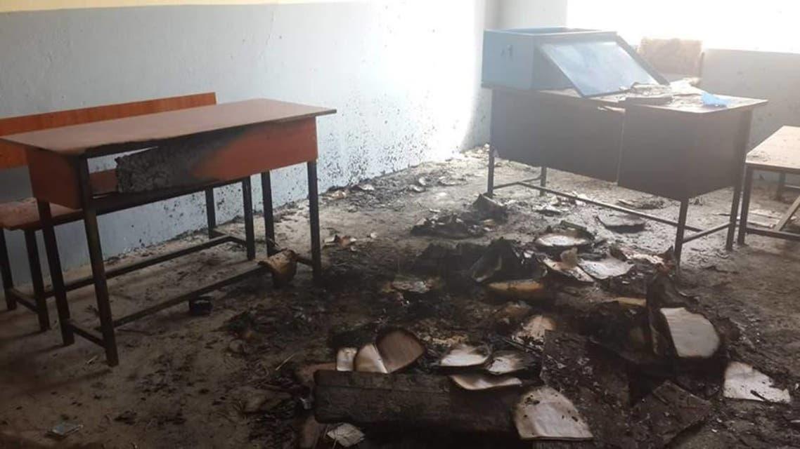 انفجار مدرسة