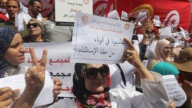 إضراب يشل مستشفيات تونس.. وقطاع الصحة يحذر الحكومة
