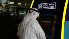 Coronavirus: Twenty-six banks utilize $12 bln from UAE's central bank support scheme