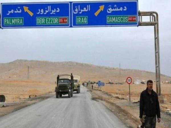 الأمم المتحدة تدرس فتح معبر العراق أمام مساعدات سوريا