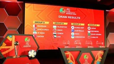 قرعة كأس آسيا للناشئين تضع السعودية في المجموعة الرابعة
