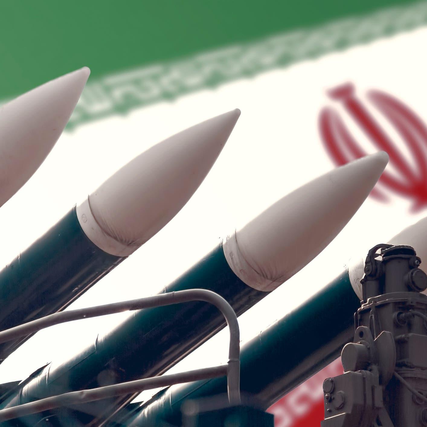 مد حظر السلاح على إيران على طاولة مجلس الأمن اليوم