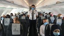 """""""مصر للطيران"""" تمنح تذكرة سفر مجانية مدى الحياة"""