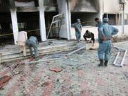مقتل 6 من الشرطة الأفغانية بهجومين منفصلين لطالبان