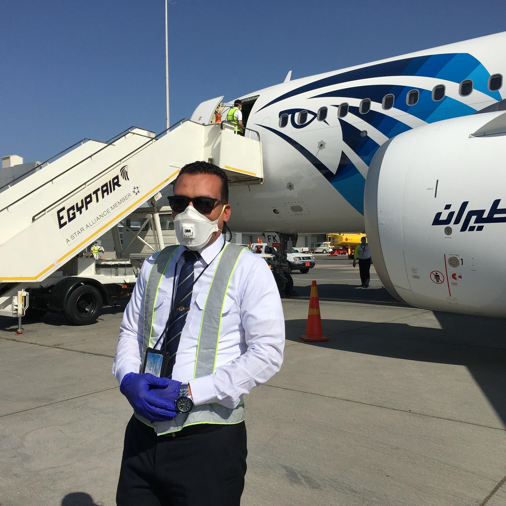 بعد غلق مطارات المنطقة.. مصر تكشف طبيعة الحركة بمطاراتها