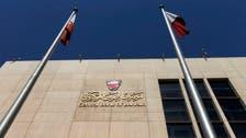 Bahrain to raise debt ceiling to $40 billion amid coronavirus slowdown