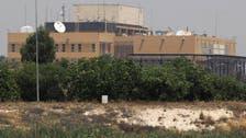 بغداد میں امریکی سفارت خانے کے نزدیک راکٹ حملہ