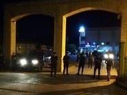 """""""العمال الكردستاني"""" يرد على الضربات بالعراق بتفجير في تركيا"""