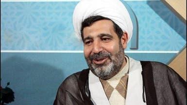 القاضي الإيراني الهارب وجد مقتولاً أمام فندق في رومانيا