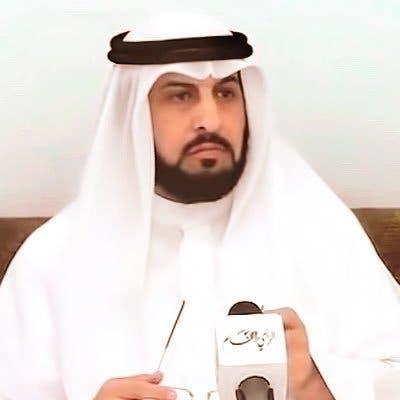 Hakem al-Mutairi (Twitter)