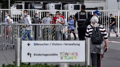 كورونا.. إصابات العالم تقارب 13 مليوناً وألمانيا تحذر من موجة ثانية