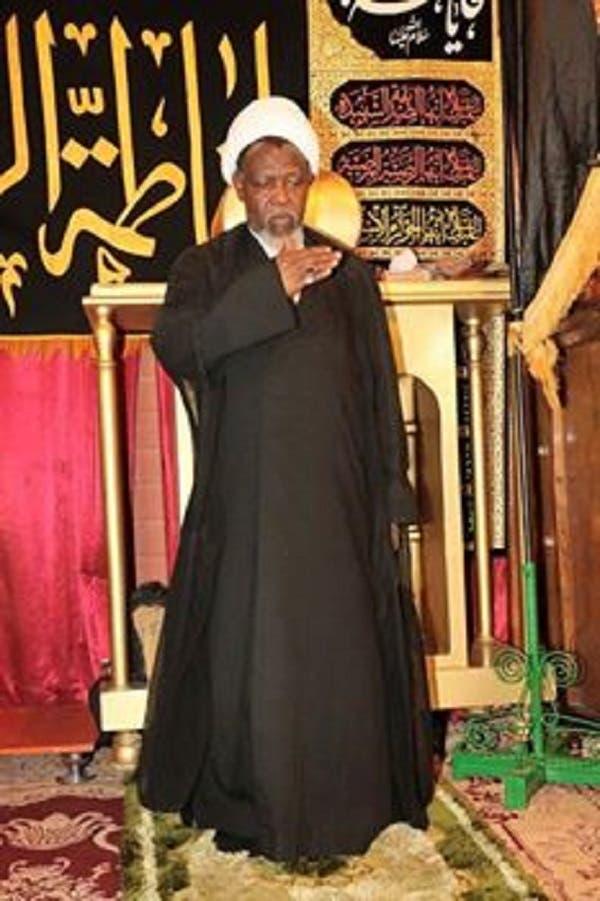الشيخ ابراهيم زكزاكي